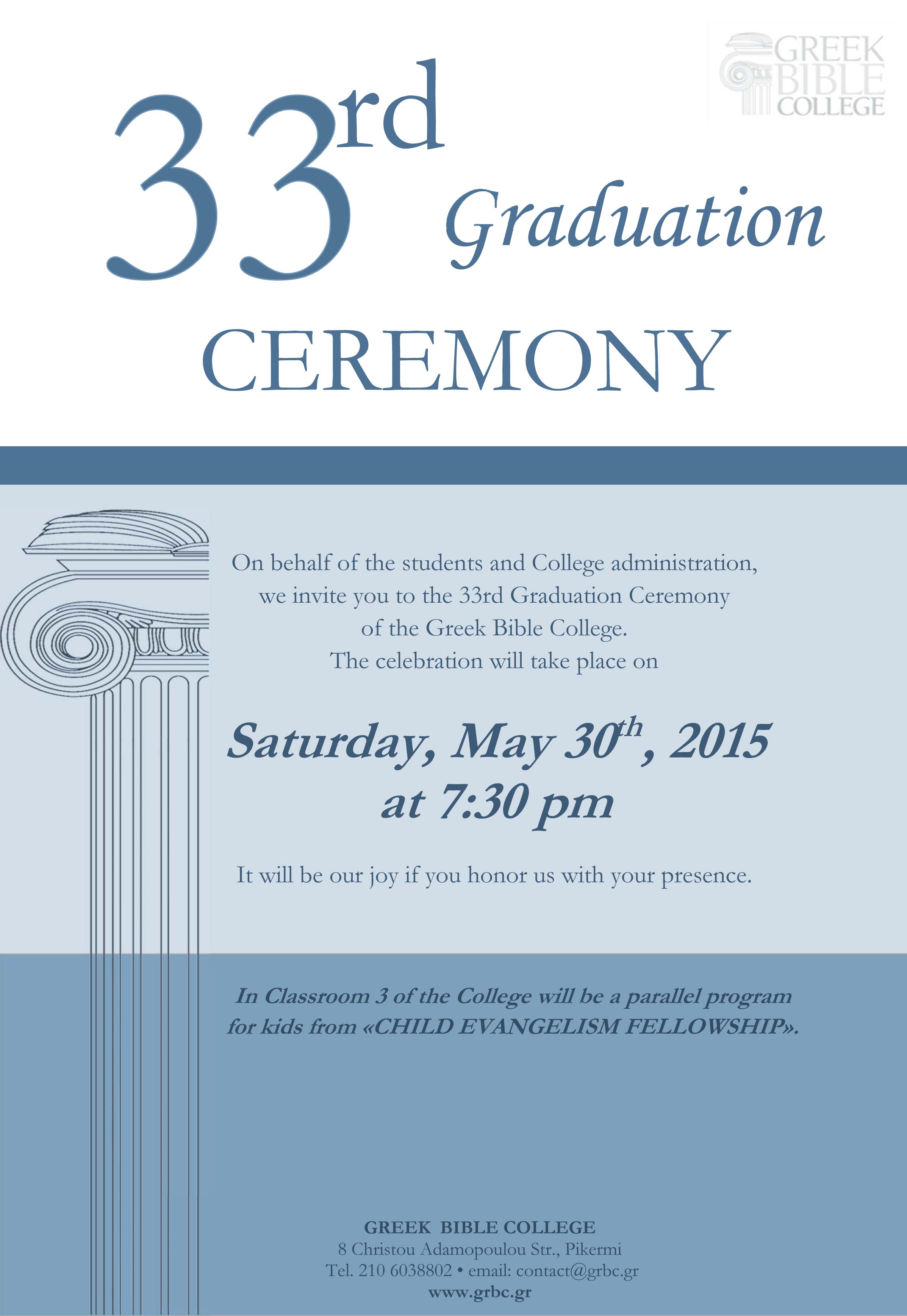 Graduation Invitation 2015 EN